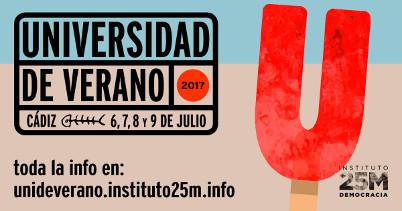 Universidad de Verano 2017