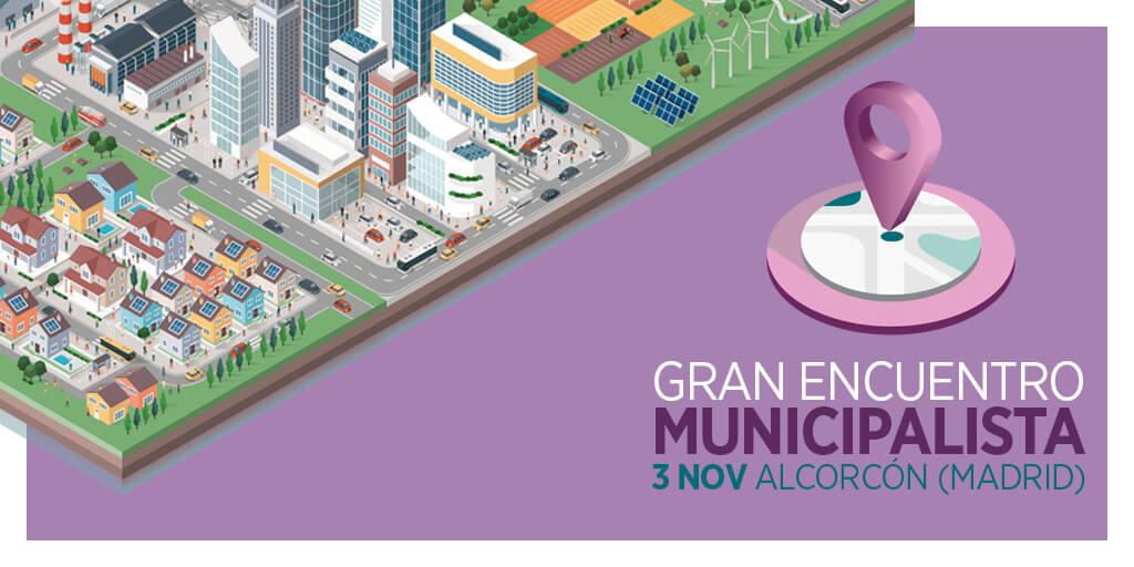Gran Encuentro Municipalista
